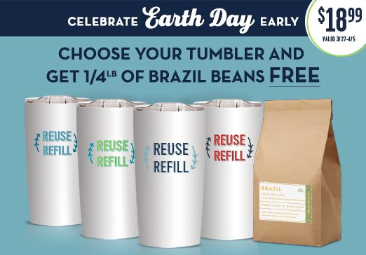Earth Month Promo Mobile No Button